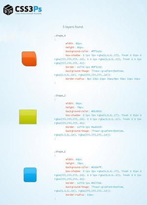 PSD dosyalarını CSS kodlarına dönüştür [ CSS3ps ]